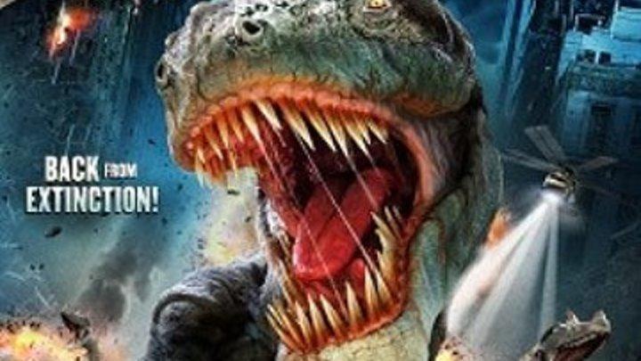 Эра динозавров (2013)Жанр: Фантастика, Боевик.