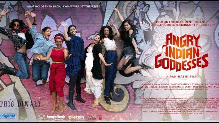 Рассерженные индийские богини / Angry Indian Goddesses (2015)(Субтитры) Indian-HIt.Net