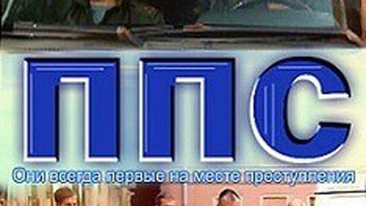 PPS-2.32.seriya.2014.SATRip.RG.Russkie.serialy.&.Files-x