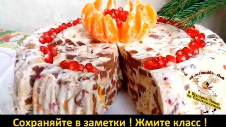 Торт за 5 Минут Без Выпечки. Вкус Детства. Торт из Крекера и Фрукто