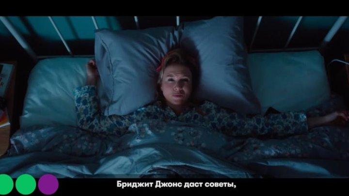 Романтические комедии на МегаФон.ТВ
