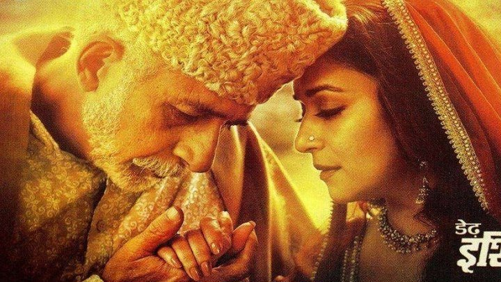 Семь этапов любви HD(2014) 1080р.Драма,Мелодрама,Триллер_Индия