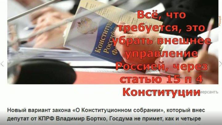 ГОСУДАРСТВЕННАЯ ДУМА ПРОТИВ НАРОДА?! 21.11.17