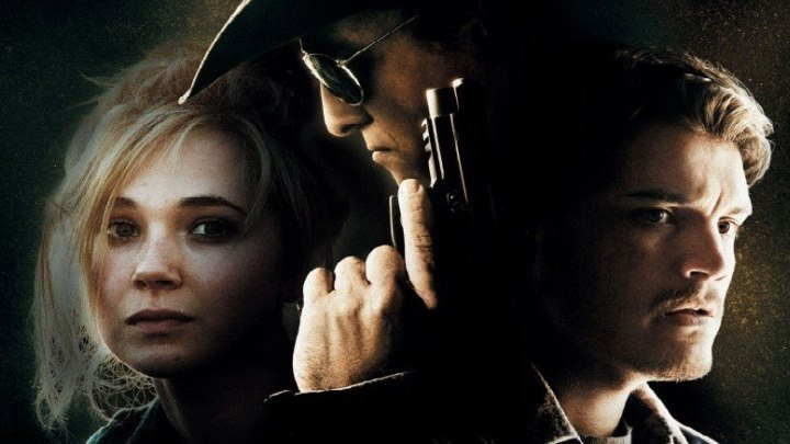 Киллер Джо HD(2011) 1080p.Триллер,Kомедия,Kриминал