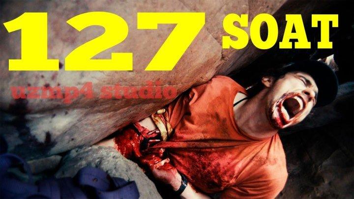 127 soat _ 127 Соат (O'zbek Tilida HD)