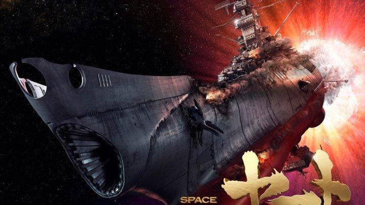 2199: Космическая одиссея - Фантастика / боевик / драма / приключения / Япония / 2010
