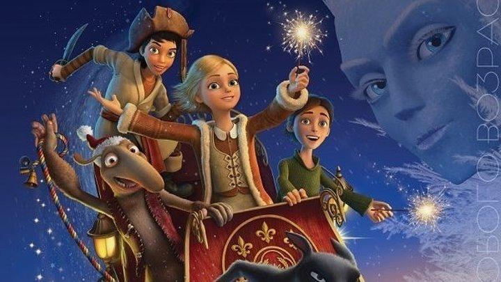 Снежная Королева. Мультфильм для детей в отличном качестве 1080 HD онлайн!