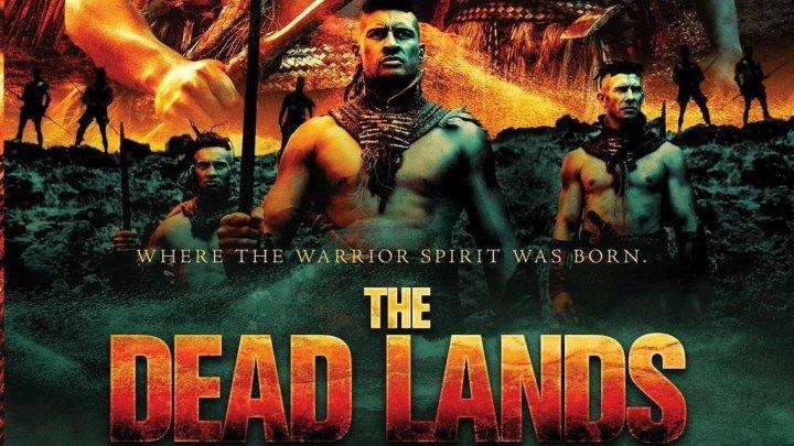 Мертвые земли: 2014