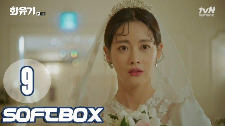 [Озвучка SOFTBOX] Хваюги 09 серия