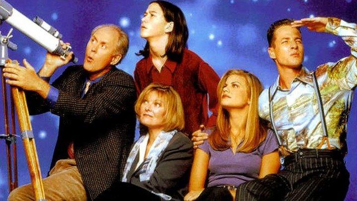 Третья планета от Солнца сезон 1 серия 1 1996