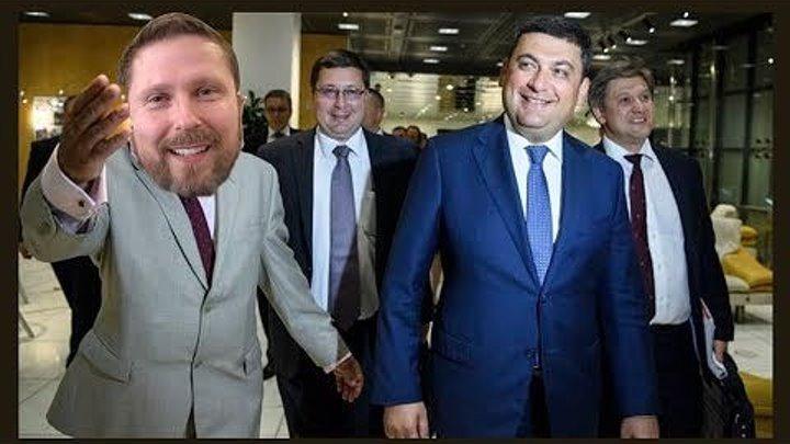 Крыса Гройсмана