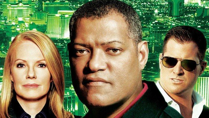C S I Место преступления Лас Вегас сезон 1 серия 1 2000