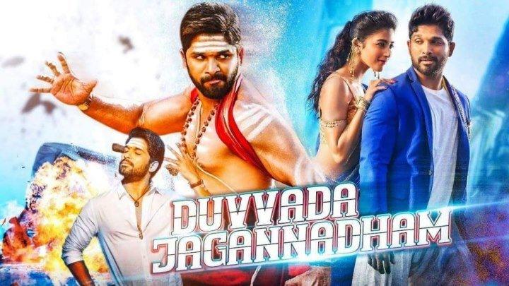 Ди- Джей (2017) Индийское кино_ Боевик, триллер, комедия