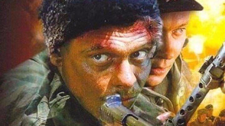 Неслужебное задание 2004 Россия боевик, военный