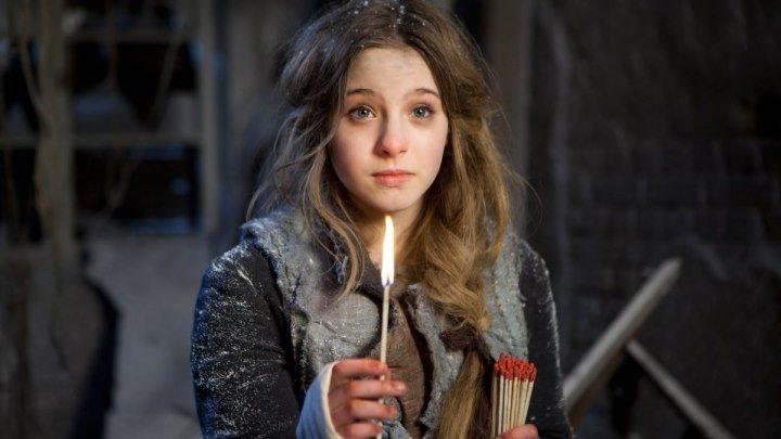 ✅ Девочка со спичками HD(фэнтези, Семейный фильм)2013