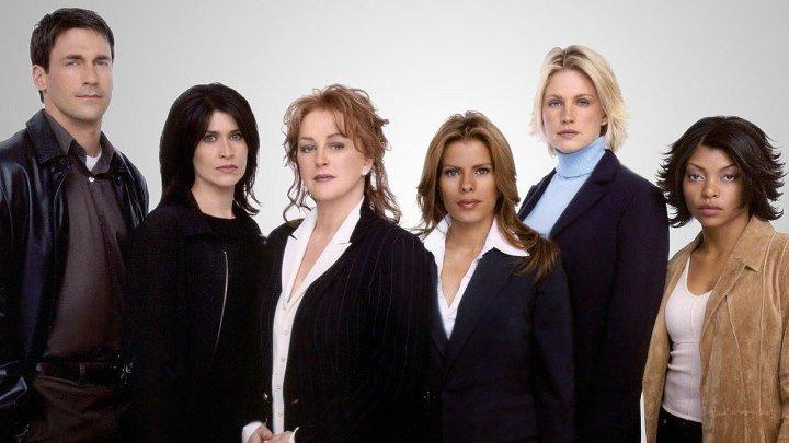 Женская бригада сезон 1 серия 1 2001