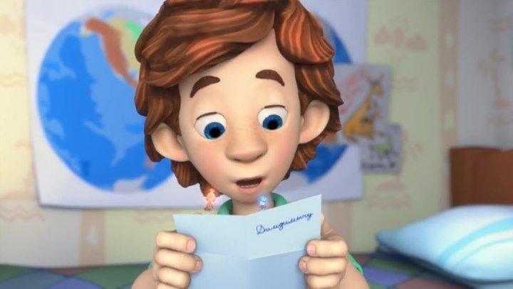 Фиксики - Невидимые чернила ¦ Познавательные мультики для детей