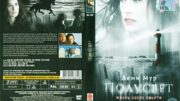 Полусвет (2006)Драма, Детектив.