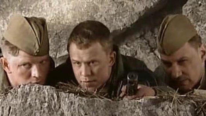 Под ливнем пуль Сериал, 2006 (4серия) боевик, военный, история