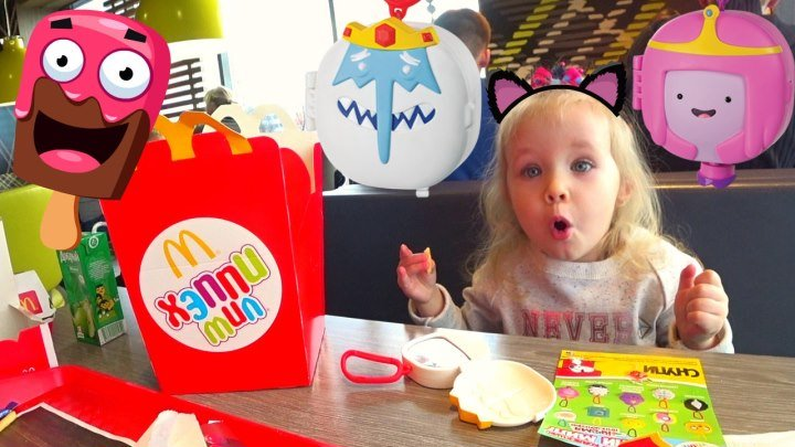 Happy Meal McDonalds. Новая коллекция игрушек в Хэппи Мил. Игра Снежный король.