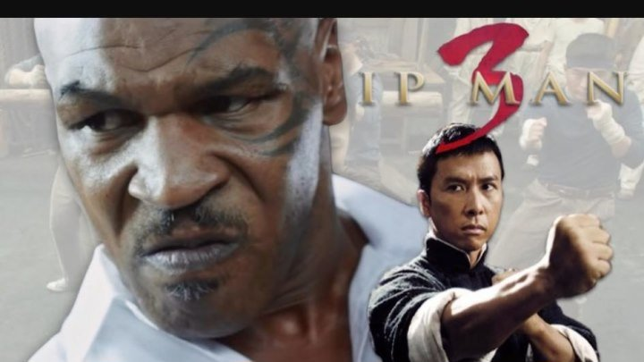Ип Ман-3, Майк Тайсон, боевик, драма, биография, Гонконг, 2016 ( 360 X 640 ).webm
