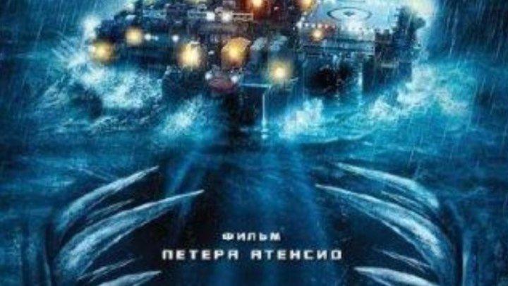 Буровая (2010)Ужасы, Фантастика