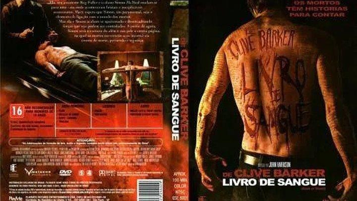Книга крови / 2009 ужасы, триллер, детектив