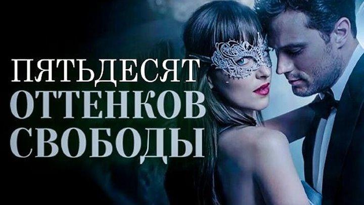 Драмы, Триллеры, Мелодрама, Новинки кино, Фильмы 2018