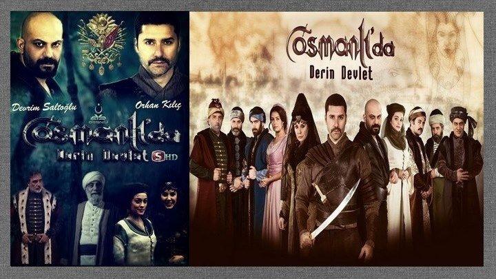 Однажды в Османской империи 3: Борьба за власть 8 серия