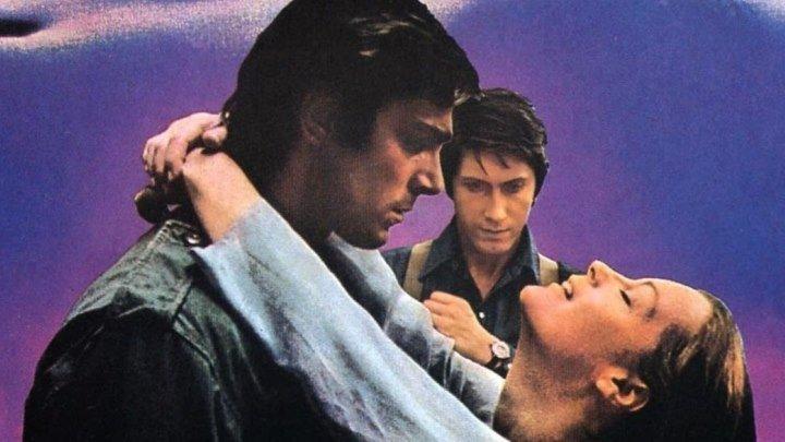 Главное – любить (психологическая драма от режиссера скандально-эпатажных фильмов «Одержимая» и «Шаманка» Анджея Жулавски с Роми Шнайдер) | Франция-Италия-Германия, 1975