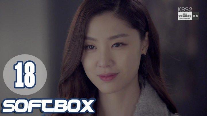 [Озвучка SOFTBOX] Темный Рыцарь 18 серия
