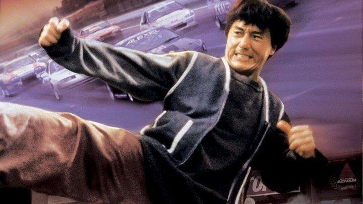 Громобой (1995).Джеки Чан