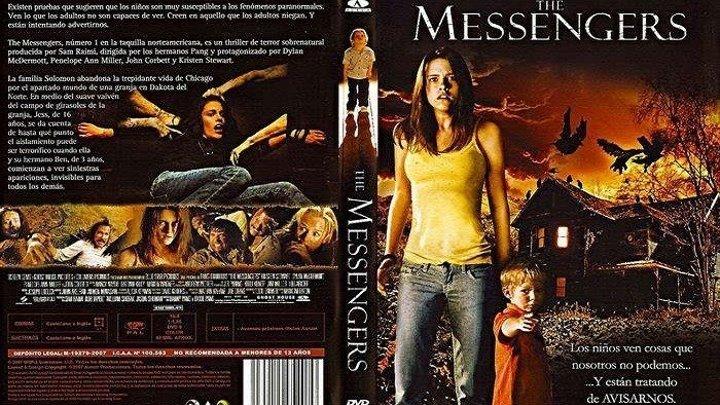 Посланники HD(Ужасы,Триллер,Драма)2007