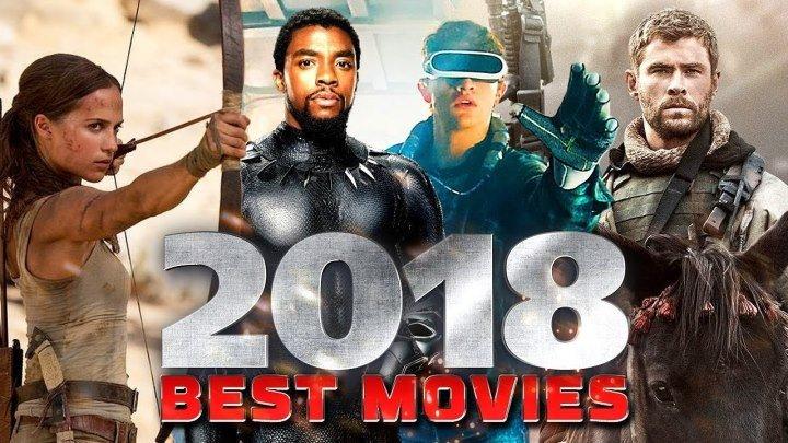 Премьеры в кино (Март 2018)