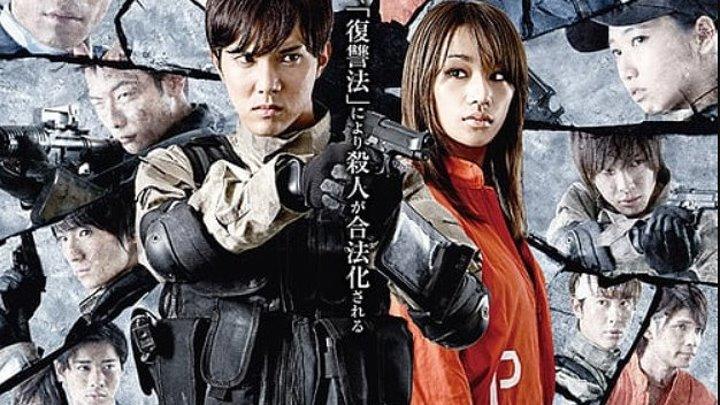 Я ХОЧУ МСТИТЬ (2016) Япония детектив