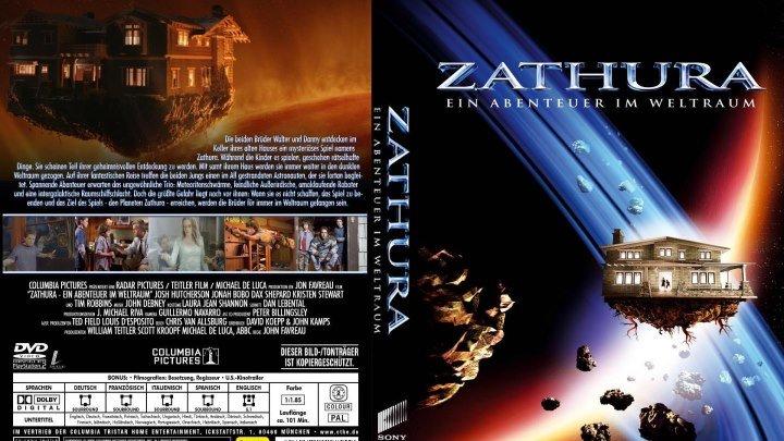 Затура. Космическое приключение - (2005) фантастика, фэнтези, боевик, комедия, приключения, семейный