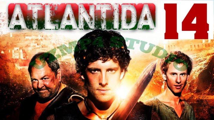 Atlantida / Атлантида (O'zbek tilida HD) 14-Qism
