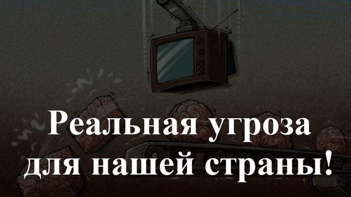 Шаблоны телеканала ТНТ (Физрук, Интерны, Универ, Ольга, Измены.)
