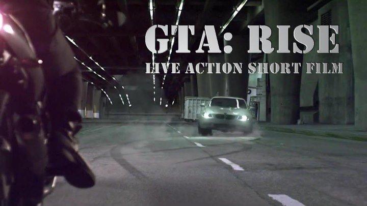 GRAND THEFT AUTO: Подъем \ Grand Theft Auto: RISE (фильм, игра)
