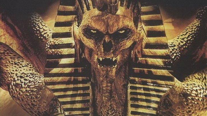 Тутанхамон Проклятие гробницы Приключения ужасы фэнтези