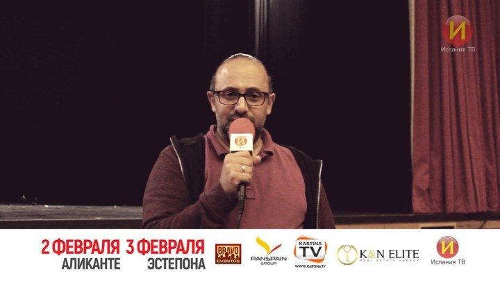 Видео приглашение Владимира Брумберга на спектакль Михаила Ефремова