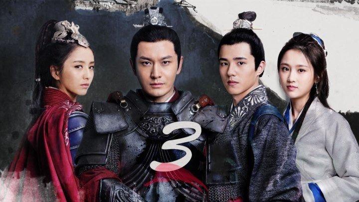 [RUS SUB] Nirvana in Fire 2 / Список архива Ланъя 2, 03/50