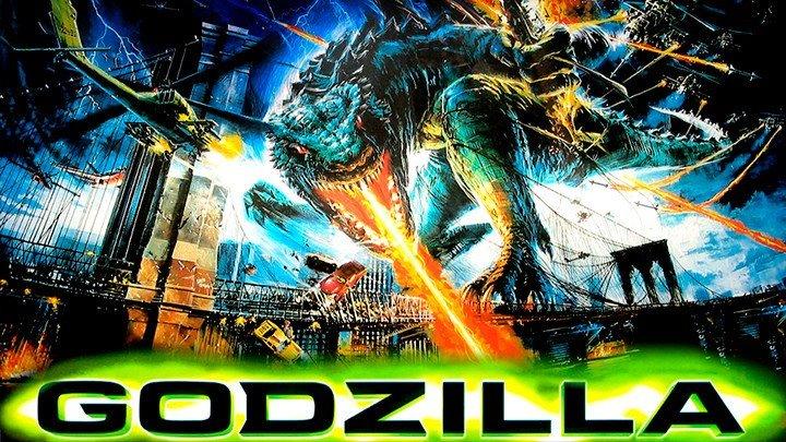Годзилла(фантастика, триллер)1998
