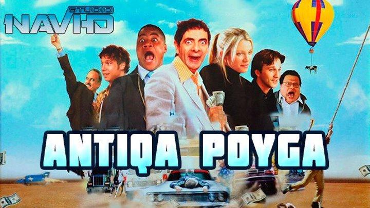 Antiqa Poyga / Антика пойга / (uzbek tilida komediya) HD NAVI