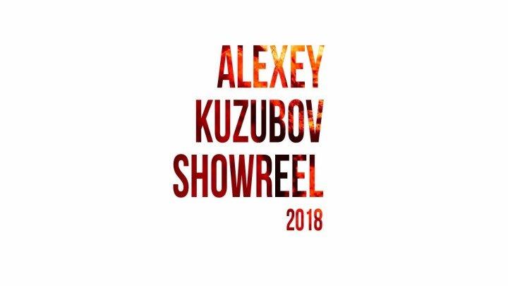 ALEXEY KUZUBOV SHOWREEL 2018