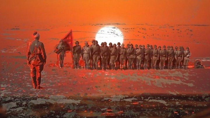 "х/ф ""Они Сражались За Родину"" (1975)"