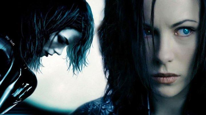 Другой мир 1,2,3 / Underworld 1,2,3 (2003-2009) BDRip | Трилогия