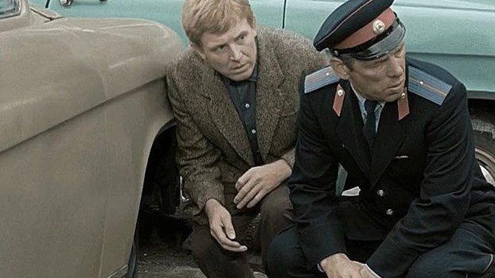 Берегись автомобиля (1966) / Цветная версия