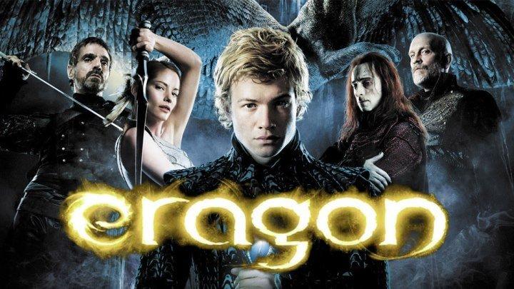 Eragon-Ерагон HD (o'zbek tilida horij kino)