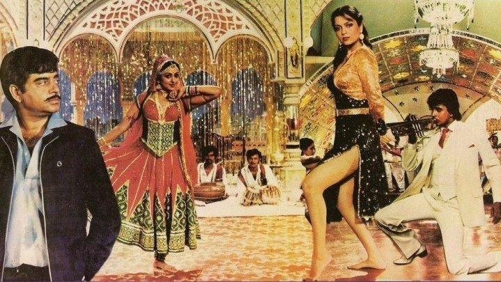 Сокровища древнего храма (Индия 1983 HD) Мелодрама, Приключения (дубляж СССР)